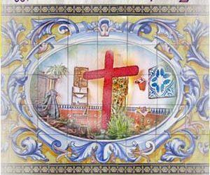 Las Cruces de Mayo de Puente Genil